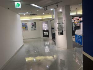 クイック川崎店