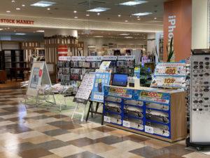 クイック平塚店