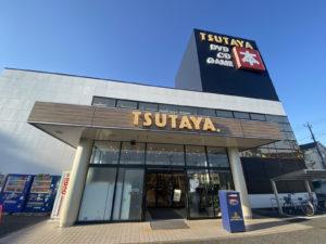 TSUTAYA町田木曽店