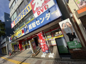 BOOKOFF 藤沢店