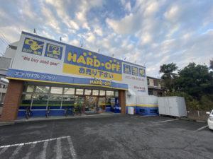ハードオフ 茅ヶ崎店