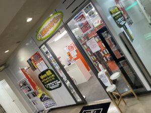 携帯おまかせクン 東神奈川店