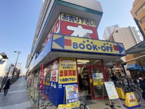 BOOKOFF JR蒲田駅東口店