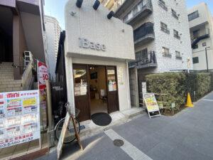 IBase 京急蒲田店