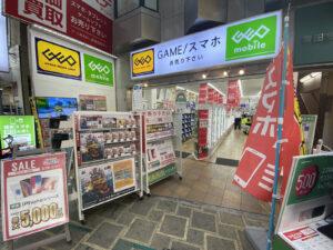 GEOMobile 蒲田店